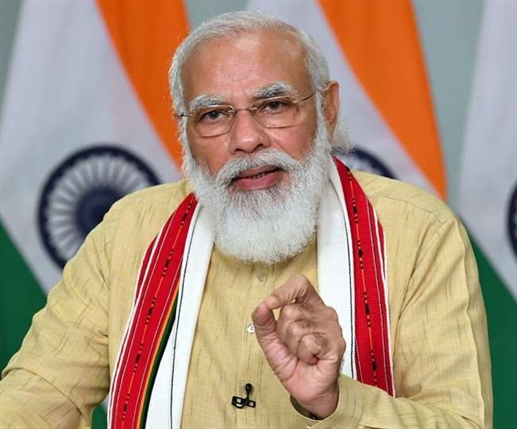 pm modi will launch digital health mission know how every person will have a different identity