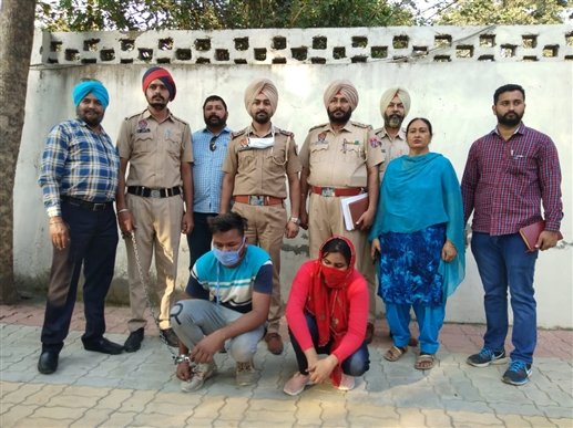 Amritsar Police arrest culprit of Murder