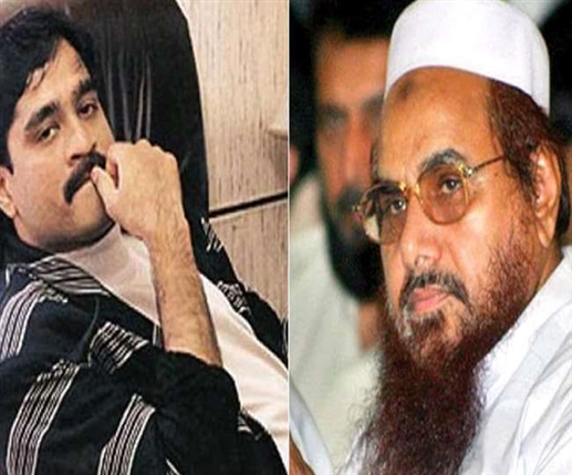India declares 18 terrorists living in Pakistan terrorists including Dawood and Hafiz Saeed