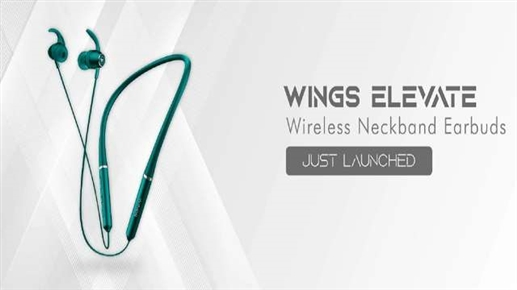 Launch wingelevate neckband earphones launched in india know price and specifications