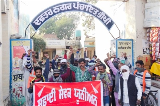 protest by fourth class worker