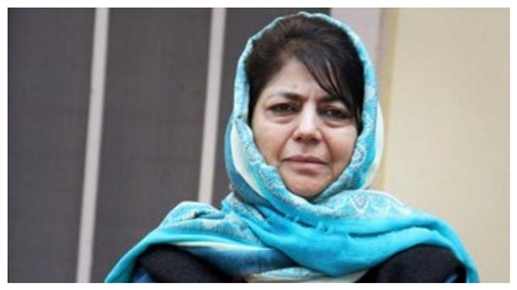I was detained but the police refused Mehbooba