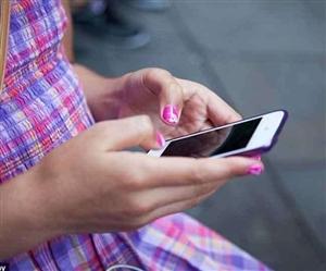Technician ਨੇ ਵਿਦਿਆਰਥਣ ਨੂੰ Whatsapp Message ਭੇਜ ਕੀਤਾ Propose, ਲਿਖੀ ਅਜਿਹੀ ਗੱਲ
