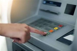 SBI Customers Alert : ATM 'ਚੋਂ ਪੈਸੇ ਕਢਵਾਉਣ ਦੇ ਨਿਯਮ 'ਚ ਬੈਂਕ ਨੇ ਕੀਤਾ ਬਦਲਾਅ, ਹੁਣ OTP ਵੀ ਹੋਵੇਗਾ ਜ਼ਰੂਰੀ
