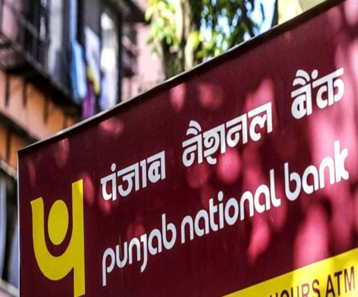 pnb recruitment 2021 notification released for 100 vacancies of manager there is a chance to apply till this day