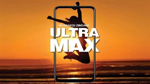 Gionee max pro to be launch on 1 march with 600 mah battery know price