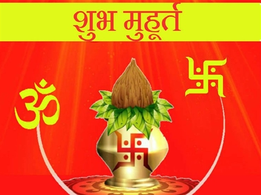 Vivah Shubh Muhurat there are 67 muhurat from 22 april to 13 december see list