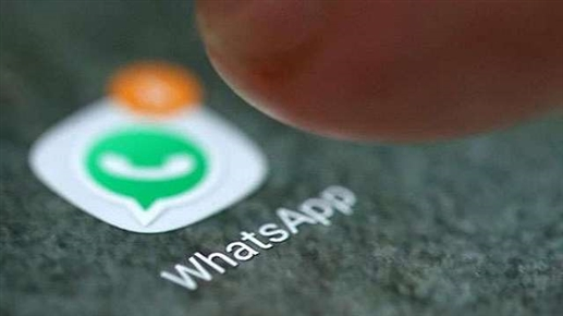 WhatsApp calling consumes more data so follow this wonderful trick