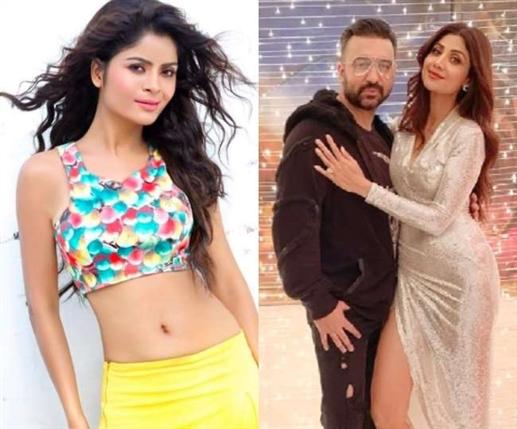 Gahina Vashisht now has even better problems in making Raj Kundra pornographic films case registered against actress | ਅਦਾਕਾਰਾ ਗਹਿਨਾ ਵਸ਼ਿਸ਼ਟ ਵਿਰੁੱਧ ਵੀ ਦਰਜ ਹੋਇਆ ਕੇਸ
