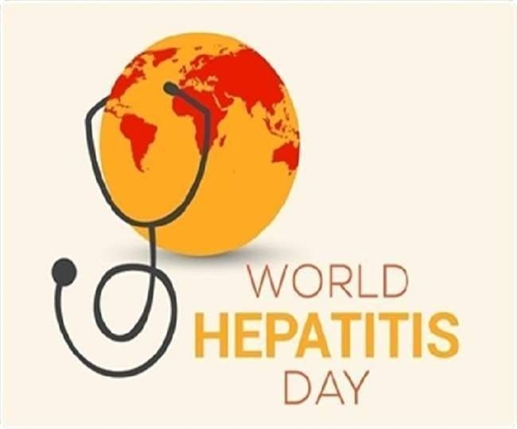 world hepatits day 2021 black jaundice has not reduced even during the corona period