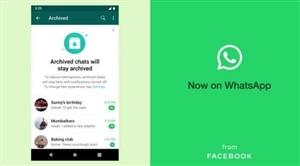 WhatsApp ਦਾ ਨਵਾਂ ਫੀਚਰ, ਯੂਜ਼ਰਜ਼ ਨੂੰ ਨਵਾਂ ਮੈਸੇਜ ਮਿਲਣ 'ਤੇ ਵੀ Archived Chats ਤੋਂ ਨਹੀਂ ਮਿਲੇਗਾ ਨੋਟੀਫਿਕੇਸ਼ਨ