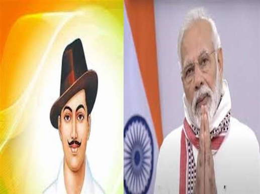 PM Narendra Modi tribute to Bhagat Singh