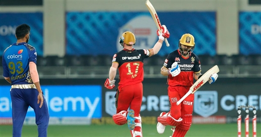 Bangalore won the Super Over Virat Kohli hit the winning shot