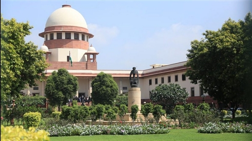 Ambiguity in land acquisition law decision says Supreme Court
