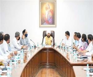 Punjab Cabinet Meeting :  ਵੀਆਈਪੀਜ਼ ਦੀ ਸੁਰੱਖਿਆ 'ਚ ਕਟੌਤੀ, ਸਰਪੰਚਾਂ ਤੇ ਕੌਂਸਲਰਾਂ ਨੂੰ ਮਿਲਣਗੇ ਐਂਟਰੀ ਕਾਰਡ
