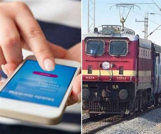 indian railway news now you will be able to take unreserved train tickets online even by writing in hindi