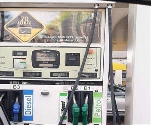 Diesel Price Hike : ਅੱਜ ਮੁੜ ਵਧੀਆਂ ਡੀਜ਼ਲ ਦੀਆਂ ਕੀਮਤਾਂ, ਜਲੰਧਰ 'ਚ 5 ਦਿਨ 'ਚ 92 ਪੈਸੇ ਲੀਟਰ ਮਹਿੰਗਾ ਹੋਇਆ ਤੇਲ