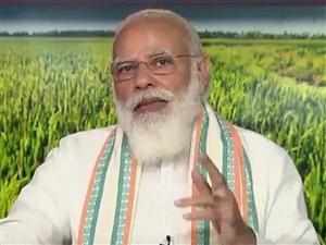 PM Modi ਨੇ ਦੇਸ਼ ਨੂੰ ਸਮਰਪਿਤ ਕੀਤੀਆਂ 35 ਫ਼ਸਲਾਂ ਦੀਆਂ ਕਿਸਮਾਂ, ਕਿਹਾ- ਖੇਤੀ ਤੇ ਵਿਗਿਆਨ ਦਾ ਸੰਤੁਲਨ ਵਧਣਾ ਜ਼ਰੂਰੀ