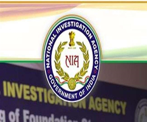 nia raids local english daily newspaper office among multiple places in srinagar