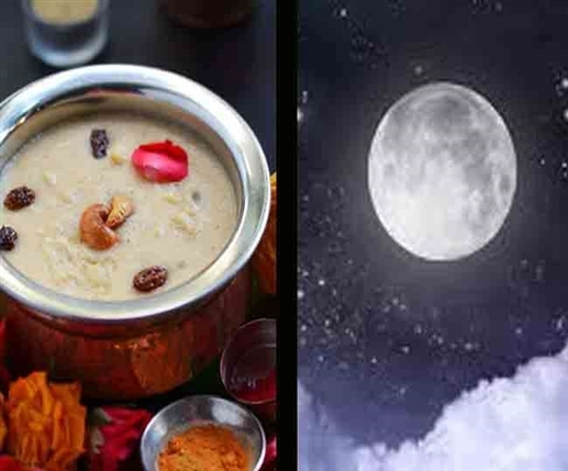 Sharad Purnima 2020 know what is the significance of eating kheer after keeping in moonligh on this day