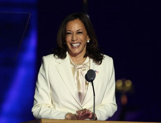 The whole world will respect Biden says Kamala Harris