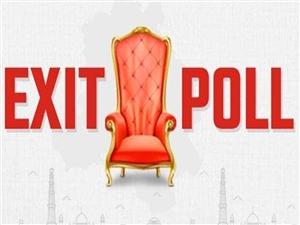 West Bengal Exit Polls 2021 : ਏਬੀਪੀ ਤੇ ਟਾਈਮਸ ਨਾਉ ਦੇ ਐਗਜ਼ਿਟ ਪੋਲ 'ਚ ਬੰਗਾਲ 'ਚ ਫਿਰ ਤੋਂ ਤ੍ਰਿਣਮੂਲ ਸਰਕਾਰ ਦਾ ਅਨੁਮਾਨ, ਜਾਣੋ ਬਾਕੀ 4 ਸੂਬਿਆਂ ਦੀ ਕੀ ਹੈ ਸਥਿਤੀ?