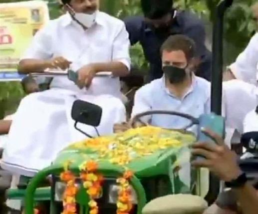 Rahul Gandhi Tractor Rally: ਟਰੈਕਟਰ ਨਾਲ ਪ੍ਰਦਰਸ਼ਨ ਕਰਨ ਦੇ ਮਾਮਲੇ 'ਚ ਦਰਜ ਕੀਤੀ ਗਈ ਐੱਫਆਈਆਰ