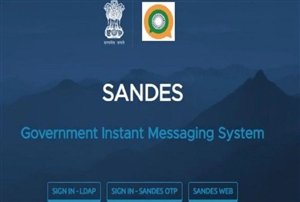 Whatsapp came to compete India Sandes app launched