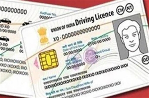 Big relief on driving license RC fitness certificate govt extends validity till September 30