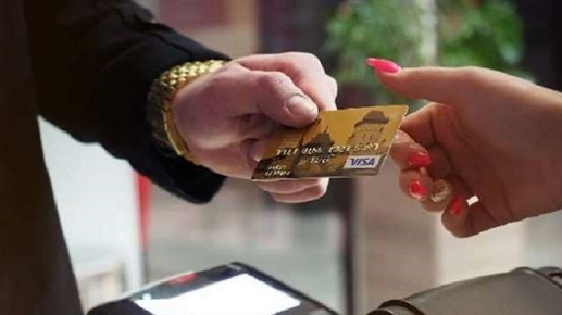 Amazons new technology which can now make payments by hand will not require a card