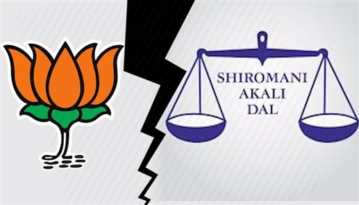 shiromani akali dal and bjp break down