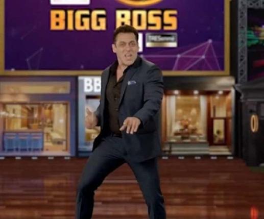Bigg Boss 14 Promo