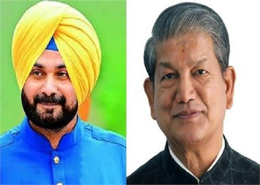 harish rawat says that The future of Sidhu Congress Captain will have to decide for himself