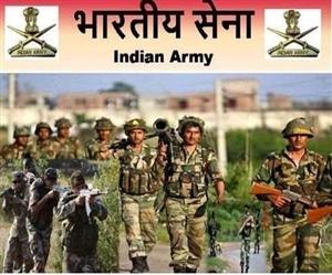 Indian Army Recruitment 2021 : ਭਾਰਤੀ ਫ਼ੌਜ 'ਚ ਗ੍ਰੈਜੂਏਟਸ ਲਈ ਨੌਕਰੀ ਦਾ ਸ਼ਾਨਦਾਰ ਮੌਕਾ, ਪੁਰਸ਼ ਤੇ ਔਰਤਾਂ ਦੋਵੇਂ ਕਰ ਸਕਦੇ ਹਨ ਅਪਲਾਈ, ਜਾਣੋ ਤਰੀਕਾ
