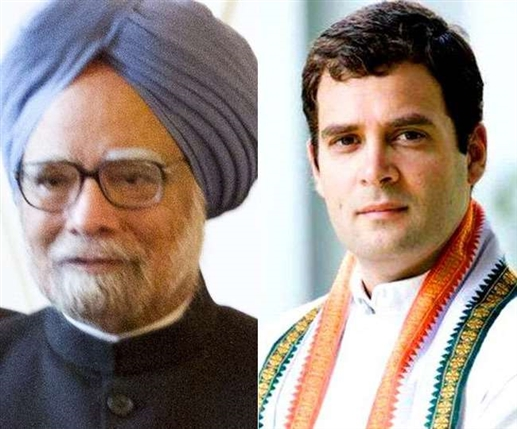 guru nanak dev invitation sent to manmohan singh and rahul gandhi