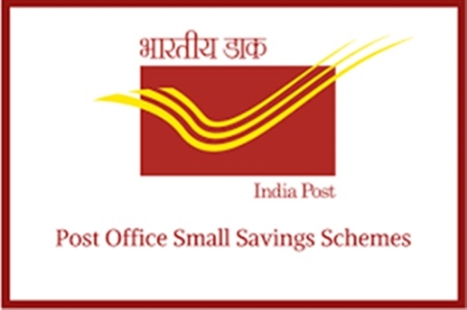 The new rule will be applicable there will be a fee for keeping less than Rs 500 in a post office savings account