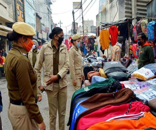 sunday market again open in jalandhar