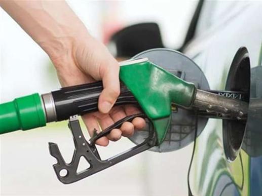 Petrol Diesel Price : ਭਾਈ ਦੂਜ 'ਤੇ ਪੈਟਰੋਲ ਤੇ ਡੀਜ਼ਲ ਦੀਆਂ ਕੀਮਤਾਂ 'ਚ ਹੋਈ ਕਟੌਤੀ, ਪੜ੍ਹੋ ਅੱਜ ਦੇ ਭਾਅ