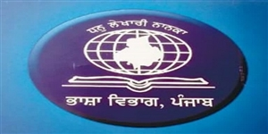 Shiromani Puraskar Policy : ਪੰਜਾਬ ਸਰਕਾਰ ਸ਼੍ਰੋਮਣੀ ਪੁਰਸਕਾਰ ਨੀਤੀ ਬਣਾਉਣ ਤੋਂ ਖੁੰਝੀ