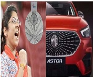 ਪੈਰਾਲੰਪਿਕ ਸਿਲਵਰ ਮੈਡਲਿਸਟ ਭਾਵਿਨਾ ਪਟੇਲ ਨੂੰ MG Motors ਤੋਹਫ਼ੇ 'ਚ ਦੇਵੇਗੀ ਕਾਰ, ਕੰਪਨੀ ਨੇ ਕੀਤਾ ਐਲਾਨ