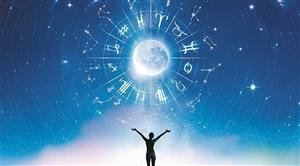 Today's Horoscope : ਇਸ ਰਾਸ਼ੀ ਵਾਲਿਆਂ ਦਾ ਆਰਥਿਕ ਤੇ ਕਾਰੋਬਾਰੀ ਮਾਮਲਿਆਂ 'ਚ ਸੁਧਾਰ ਹੋਵੇਗਾ, ਜਾਣੋ ਆਪਣਾ ਅੱਜ ਦਾ ਰਾਸ਼ੀਫਲ