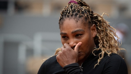 Serena out of French Open due to injury