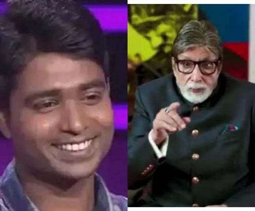 KBC 12 Big B asks Sonu this question for Rs 25 lakh can you give the right answer