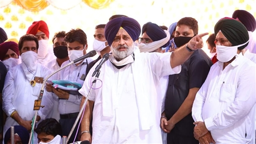 Kisan March from three Takhts Akali Dal will show its strength
