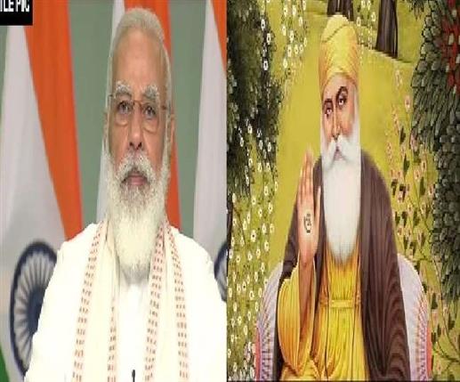 PM Modi congratulated people for Guru Nanak Jayanti