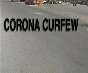 Ludhiana Curfew Timings: ਲੁਧਿਆਣਾ 'ਚ ਫਿਰ ਮਿਲੀ ਰਾਹਤ...ਅੱਜ ਤੋਂ ਸ਼ਾਮ ਪੰਜ ਵਜੇ ਤਕ ਖੁੱਲ੍ਹ ਸਕਣਗੀਆਂ ਦੁਕਾਨਾਂ