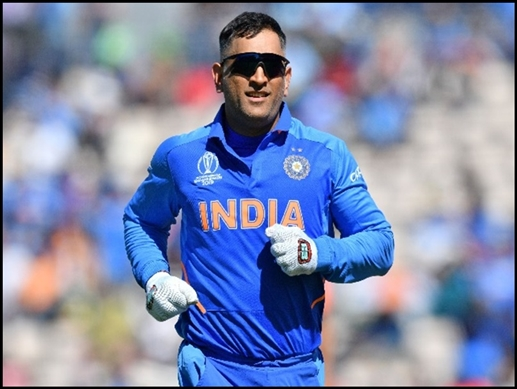 School Syllabus Biography of MS Dhoni to be taught in schools book Viral  see Photo