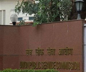 UPSC ISS, IES 2020 ਪ੍ਰੀਖਿਆ ਨਤੀਜੇ ਐਲਾਨੇ, upsc.gov.in 'ਤੇ ਇਸ ਤਰ੍ਹਾਂ ਕਰ ਸਕੋਗੇ ਚੈੱਕ