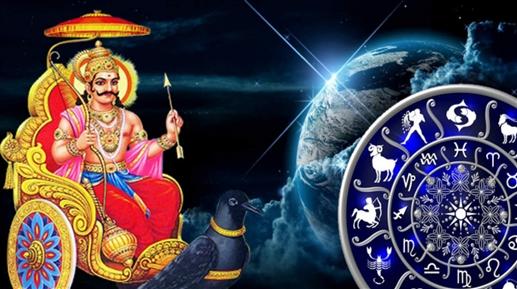 Rashifal horoscope